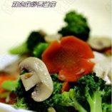 1-libra-454-gramos-champin-secado-hongo-Premium-grado-de-Yunnan-China—0-2
