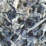 2-libras-908-gramos-hongo-negro-hongo-Woodear-Premium-Grade-de-Yunnan-China—0